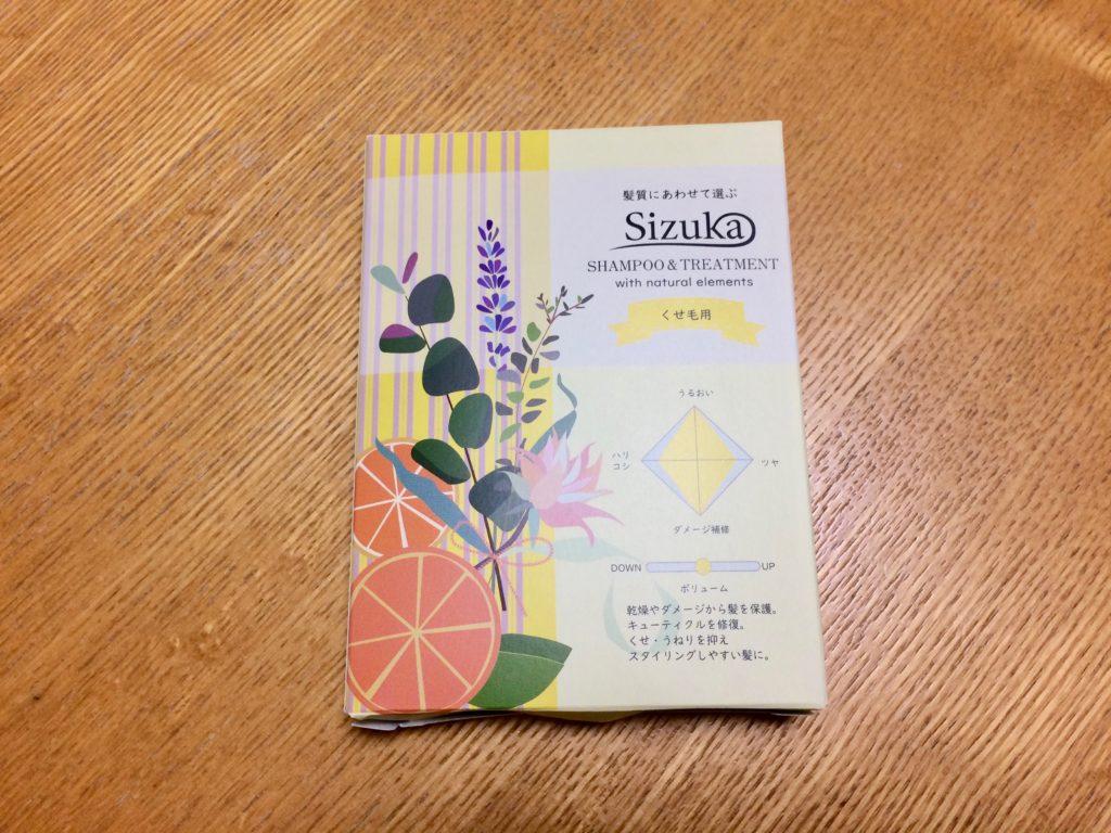 A's style(アズスタイル)のしずか(shizuka)くせ毛用シャンプーのパッケージ